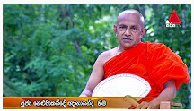 budu-bana-poson-poya-05th-june-2020