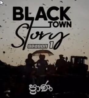 black-town-story-2-09-02-2020