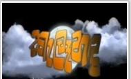 kele-handa-1-21-03-2020-1