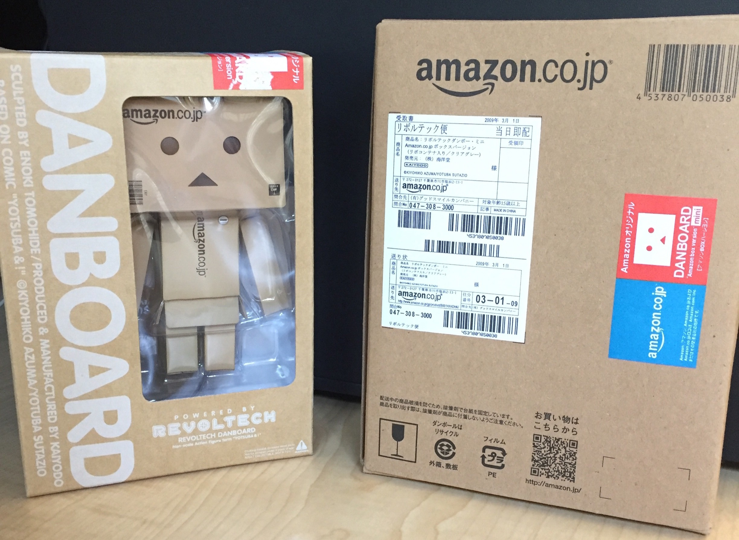 Danboard Amazon Set