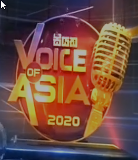 siyatha-voice-of-asia-2020-23-02-2020-part-2
