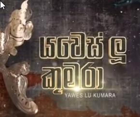 yawes-lu-kumara-episode-17-11-04-2021-1