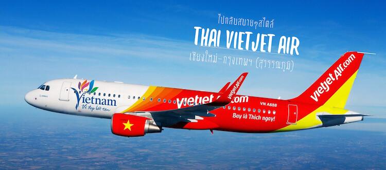 Thai Vietjet, Хошимина, Бангкок, полукоммерческих рейсов, Thai Vietjet, Хошимина, Бангкок, полукоммерческих рейсов