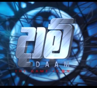 daam-episode-25-22-01-2021