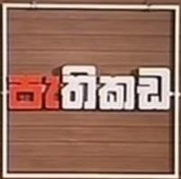 -pathikada-2020-07-06